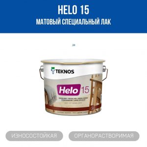 Helo 15 лак 0,45 л