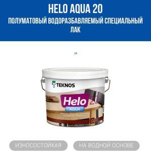 HELO AQUA 20 полуматовый лак 0,45 л.
