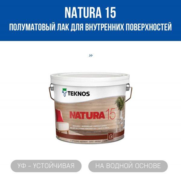 natura15