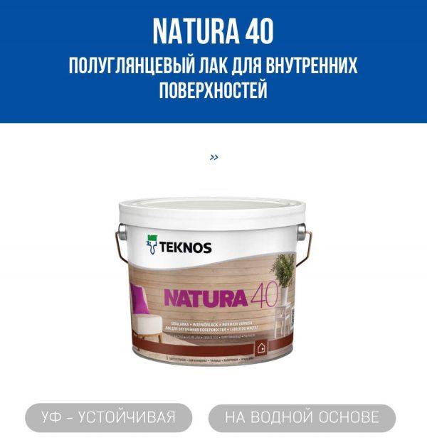 natura40