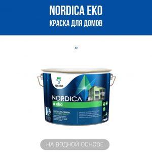 NORDICA EKO краска для домов база 1 0,9 л.