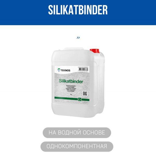 silikatbinder